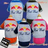 犬服 Red Bull あったか裏起毛トレーナー2016(大型犬用)【犬の服2点購入でメール便送料無料】防寒着 ドッグウェア レッドブル 秋冬服