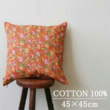 インド綿プリント エスニックな花柄 クッションカバー 45×45cm 【アランチャ】