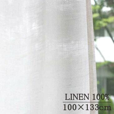 既製レースカーテン1.5倍ヒダ 100×133 cm ( 麻100% ) 日本産リネン 【 チェルヴォ 】【既製カーテン:1枚入り】【受注生産品の為、返品不可】