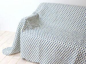 ブティ マルチカバー プロヴァンスプリント 水洗いキルト 130×190cm 【レゾリヴァード】