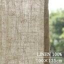 既製カーテン1.5倍ヒダ 100×135 cm リネン刺繍(...