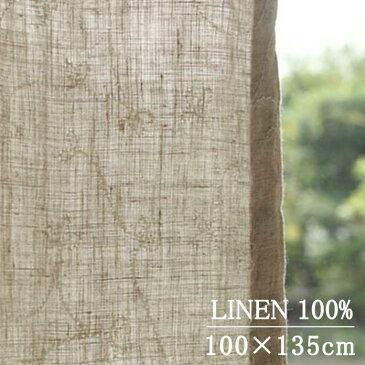 既製カーテン1.5倍ヒダ 100×135 cm リネン刺繍(麻95% ウール2% アクリル3%)【 サルメント 】【既製カーテン:1枚入り】【受注生産品の為、返品不可】