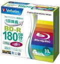 三菱ケミカルメディア Verbatim 1回録画用 BD-R (片面1層/1-6倍速/10枚) VBR130RP10V1