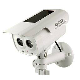 オンサプライ 防犯ダミーカメラ 人感検知ソーラーバッテリー付 OS-173F