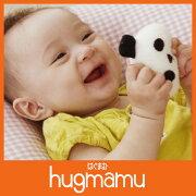 ガラガラ 赤ちゃん おもちゃ リトルフレンズ