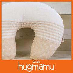 【日本製】【洗える】安心素材を使った、やさしい授乳クッション♪【日本製!】オーガニックガ...