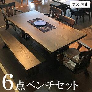 (設置無料) ダイニングテーブルセット 6点セット 180 (煌雅〜コウガ〜)【 6人掛け 木製 ダイニングセット おしゃれ 180cm 6人 7人 ダイニングテーブル 回転式チェア ベンチチェア 北欧風 高級