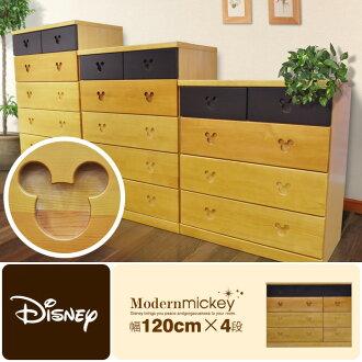 H Mickey chest Disney storage 120 cm width 4-stage モダンミッキー ディズニータンス Disney Interior Disney disney children's chest of drawers birth presents Disney gifts