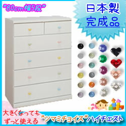 ツマミチョイスチェスト white chest 80 cm width 5-stage ( ARIO ) baby tons children's room children clothing storage Swarovski discount storage force kawaii sanitary storage