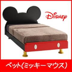 【送料無料】ついに出た!コスチュームシングルベッドミッキーマウスがそのままベットになっち...