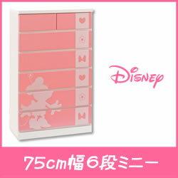 Disney chest 75 cm width 6 cardboard silhouette ( Minnie ) Disney furniture ディズニータンス Disney fun Disney disney color furniture baby gifts baby gifts ベビーダンス tons from birth gifts grandchildren