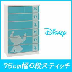 Disney chest 75 cm width 6 cardboard silhouette ( stitch ) Disney furniture ディズニータンス Disney fun Disney disney color furniture Disney Interior baby child birth gift storage room Disney HG chest