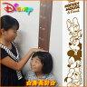 【ディズニー 身長計 木製 出産祝い ディズニー】子供 身長計 木製(ミッキー&ミニー/ミッキー&フレンズくまのプーさん身長計) 身長計 おしゃれ オシャレ 身長測定 身長測定 メジャー 身長計 子ども 身長