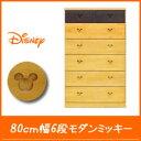 ミッキー チェスト ミッキー チェスト ディズニー 80cm幅6段モダンミッキーディズニータンス ディズニーインテリア Disney disn…