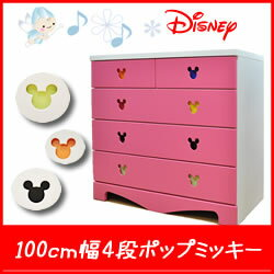 Mickey Disney chest 100 cm width 4-ポップミッキー chest of drawers Mickey ディズニータンス Disney fun Disney disney color furniture baby gifts baby gifts grandchildren presents