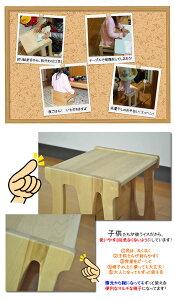 子供椅子木製3way椅子子供用ずっと使える木製子供用いすキッズチェアベビーチェア木製チャイルドチェア木製イス子供家具高さ3段階あり子供用いすこども椅子子供イス子どもイス子供椅子低い玄関イス