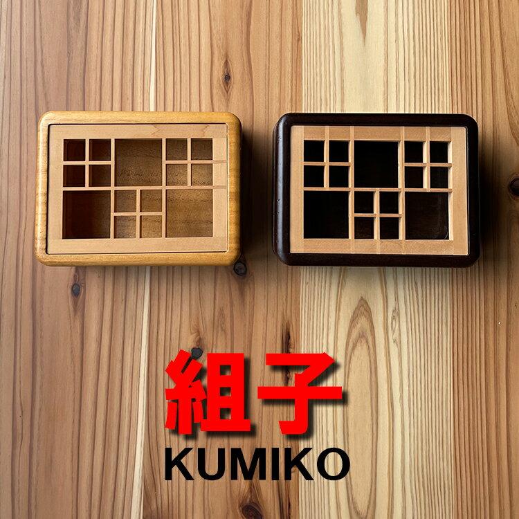 CHANEL japan 1 kumiko 5 B B