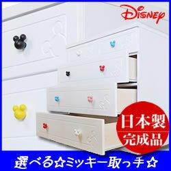 Mickey Disney chest 80 cm width 4-stage セレクトミッキー ディズニーチェスト Disney Interior Disney disney children's chest of drawers birth presents Disney presents ベビーダンス
