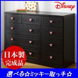Mickey Disney chest 120 cm width 4-stage セレクトミッキー ディズニータンス low Disney disney color furniture baby gifts baby gifts grandchildren presents