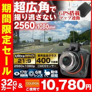 東大阪,ロードバイク,自転車,暴行,逮捕,ドライブレコーダー