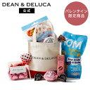 バレンタインハッピーバッグ2021 バレンタインデー 限定 ギフト プレゼント スイーツ お返し 洋菓子 チョコレート クッキー ゼリー セット おしゃれ・・・