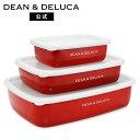 DEAN & DELUCA ホーローコンテナーコレクションレッド