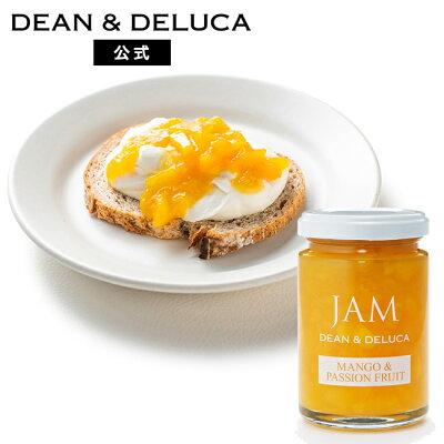 マンゴー&パッションジャム パッションフルーツ 黄桃 果肉を贅沢に ジャム瓶 人気 無添加 上質な素材 こだわり 母の日 父の日