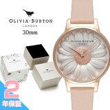 【P5倍 9/19 20:00-9/24 1:59】BR[2年保証] オリビアバートン Olivia Burton FLOWER SHOW 3D デイジー 腕時計 レディース ヌードピンク/ローズゴールド OB16FS87 プレゼント