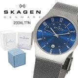 [2年保証] スカーゲン SKAGEN 腕時計 チタニウム 37mm クオーツ メンズ 233XLTTN チタン シルバー ブルー プレゼント