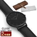 【P5倍 7/21 19:59まで】[2年保証] クルース CLUSE CL18501 腕時計 レディース メンズ ユニセックス フルブラックモデル プレゼント