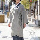 道行コート絹縞袷ストライプグレーオフホワイト羽織