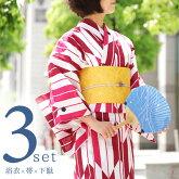 浴衣3点セット半幅帯下駄紅矢羽根赤白ピンク黄色おふ白古典柄レトロ夏着物レディース女性用