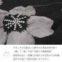 浴衣3点セット綿麻半幅帯桐下駄古典柄花桜黒ピンク夏着物小袋帯