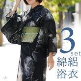 綿絽浴衣3点セット半幅帯下駄古典柄レトロ夏着物50代レディース女性用