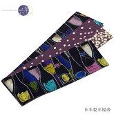 召しませ花半幅帯長尺絹日本製帯リバーシブル黒紫シャンパン