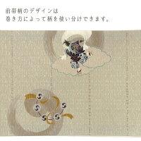 京袋帯正絹風神雷神猫グレー水色帯WAKKAお太鼓一重太鼓アニマルねこ