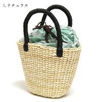 籠バッグ手提げ巾着天然素材ナチュラルブラウンアイボリーかご浴衣夏着物
