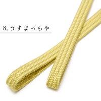 帯締め正絹平組平打ちピンクきなりオレンジ水色黄緑藤色和装小物