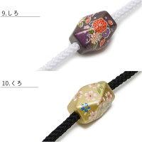 飾り紐花和柄レトロモダン帯飾り帯留め浴衣全10種桜菊椿帯締め着物夏