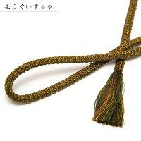 帯締め組紐正絹赤黄紫緑和装小物