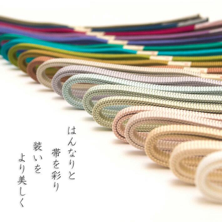 【1000円offクーポン配布中】三分紐 花しおり 帯締め 正絹 無地 シンプル 淡色 濃色 和装小物 日本製