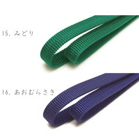 花しおり三分紐帯締め正絹20色無地シンプル淡色濃色和装小物日本製