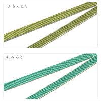 帯締め三分紐正絹14色無地ラインリバーシブルシンプル和装小物日本製帯締め