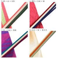帯締め三分紐正絹トリコロール帯締めカラフル全9色