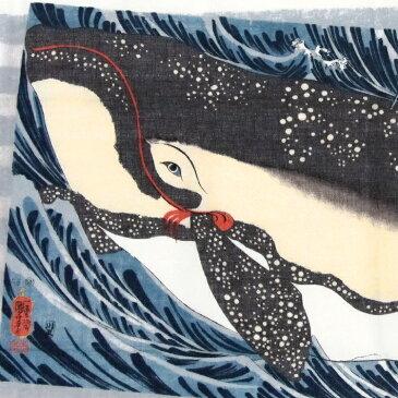 【MAX2000offクーポン配布中】手ぬぐい 浮世絵 鯨 歌川国芳 クジラ 宮本武蔵 海 縞 おふ白 青 紺 日本画 芸術 ベビー ハンカチ 動物 アニマル 和雑貨 日本製