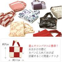 着物エプロン和装前掛けポーチ和装小物伝統文様赤黒ピンクベージュ