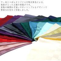 帯揚げ正絹23色地紋入り伝統文様