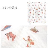 着物洗濯ネット洗える着物水色ピンク花ストライプ和装浴衣