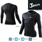 【Jawin】56124 接触冷感 コンプレッションロングスリーブ [春夏] 【0151634】