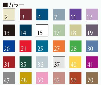 寅壱2530シリーズ超超ロング八分